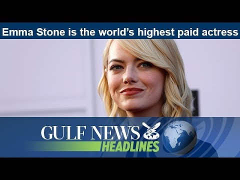 Emma Stone is the world's highest paid actress – GN Headlines