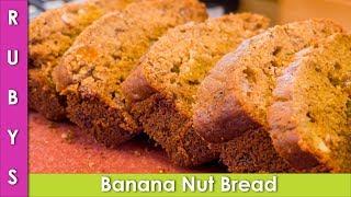 Banana Nut Bread Baked on Stove No Oven Dessert Recipe in Urdu Hindi – RKK