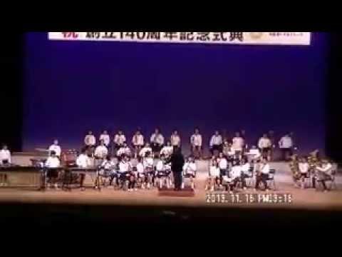 さいたま市立大宮小学校創立140周年記念式典 トランペット 須長仁季太
