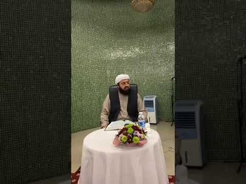 Watch Islam Aur Insani Zindgi YouTube Video