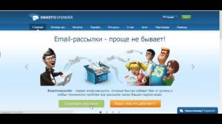 Заработок на Glopart.ru Секрет