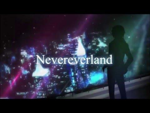 Nevereverland - Nano Piano