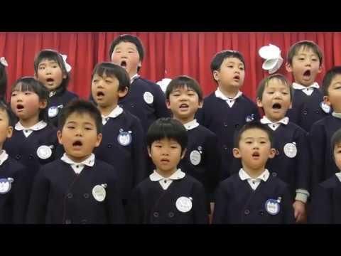 ねんちょうのがっしょう 2019:02 23 ~テレジア幼稚園