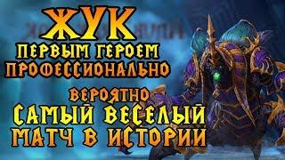 Sky (HUM) vs Ted (UD). ЖУК ПЕРВЫМ ПРОФЕССИОНАЛЬНО. Cast #85 [Warcraft 3]