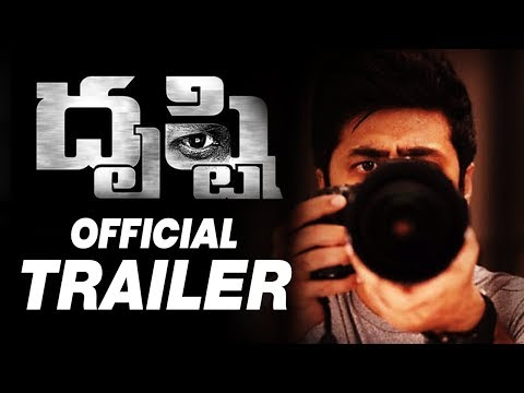 Drusthi Movie Theatrical Trailer