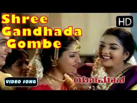 shree ringtone download