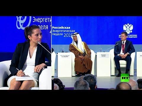 العرب اليوم - شاهد: وزير نفط السعودي الأمير عبد العزيز بن سلمان يشارك في مؤتمر الطاقة في موسكو