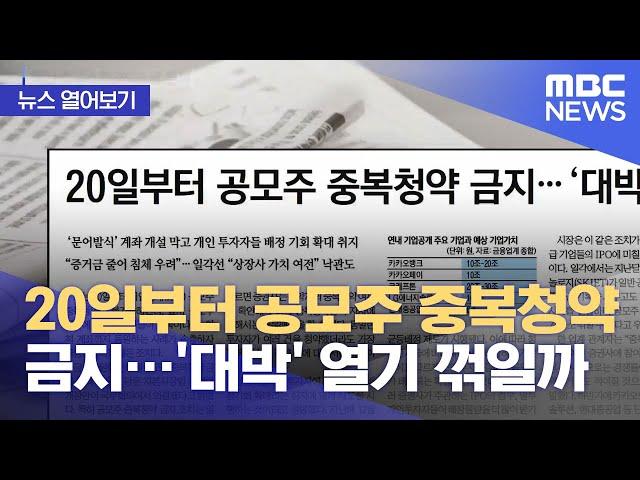 韩国中청약的视频发音