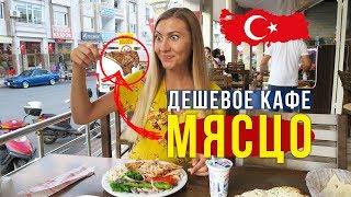 ТУРЦИЯ - Объелись на 7$, Быдло на Отдыхе, Драка в отеле, Кемер