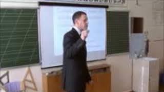 Очень интересная и познавательная лекция! Послушайте.