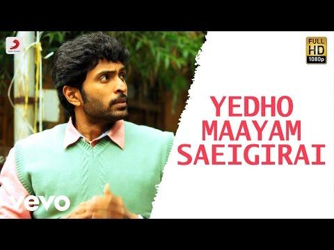 Yedho Maayam Saeigirai