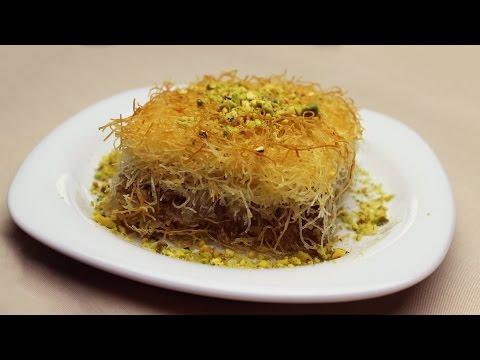 Turkish Knafeh Recipe – Shredded Phyllo Dessert with Walnuts