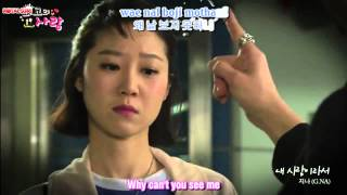[ROYALSUBS][Engsub+Kara] Because You Are My Man - GNA(The Greatest Love OST )