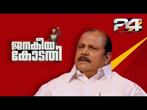 24 News Live   Live latest Malayalam News   Twenty Four   HD Live