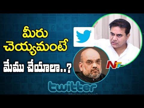 TRS Disrespects BJP Ayushman Bharat Yojana Scheme   Amit Shah Strong Tweets To Implemet Scheme
