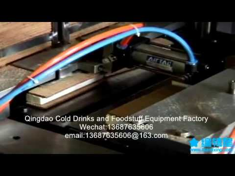 BQC 60 ice cream sandwich machine