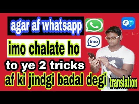 hi Translate New App || english ko hindi me kaise translate