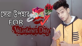 How To Choose A Best Gift For Your Lover In Bengali || Sayan Dutta