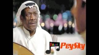 مازيكا خالد الملا - ابتعد عني تحميل MP3
