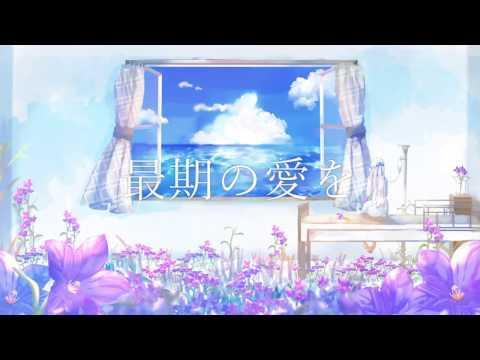 Guiano - 生きる証 (feat.IA)