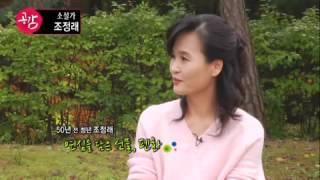 공감인터뷰 - 소설가 조정래 / YTN DMB