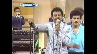 WILFRIDO VARGAS (video 80's)   El Loco Y La Luna   MERENGUE CLASICO