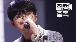 [Fancam] Jun Hyung of BEAST(비스트 용준형) Gotta Go To Work(일하러 가야 돼) @M COUNTDOWN_150730 EP.68