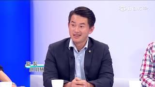 任何一個投給國民黨的同性戀都沒資格討論政治【鄭知道了】2018-11-29