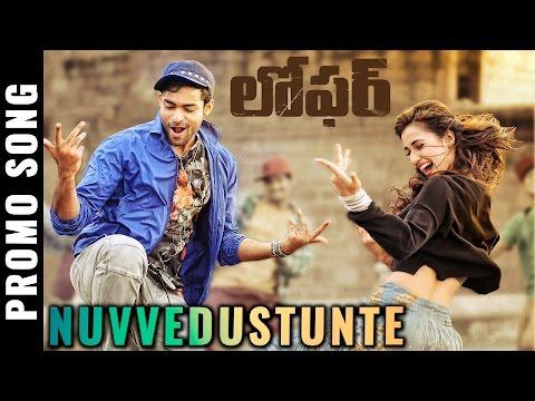 Loafer Movie || Nuvvedusthunte Song Promo || Varun Tej, Disha Patani, Puri Jagannadh
