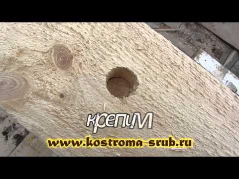 Крепление стен в доме из бруса. Деревянный нагиль.