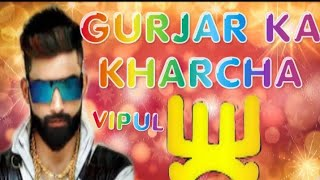 gujjar ka kharcha mp3 song download mr jatt com - Kênh video