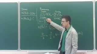 Задачи по химии. Часть 1. Решение простейших задач на пропорцию фото