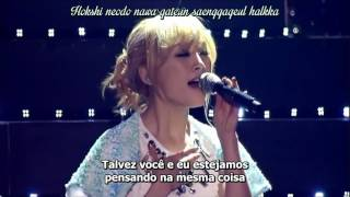 [Live] KARA - Lonely (Legendado PT-BR)
