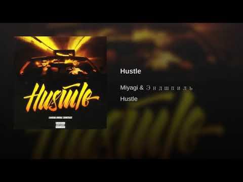 Miyagi & Эндшпиль-Hustle (Charisma official soundtrack)
