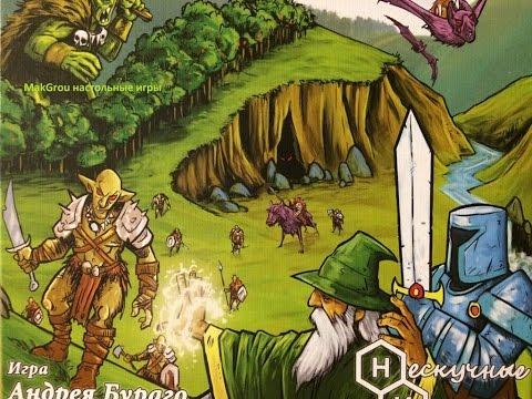 Как пользоваться порталом в герои меча и магии