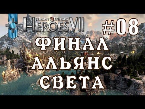 Герой меча и магии 3 скачать не через торрент