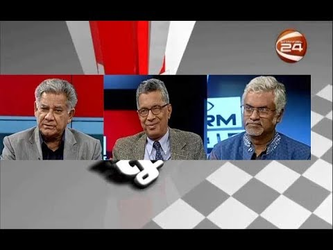 মুক্তবাক | muktobaak | 23 January 2020