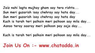 Kuch Is Tarah Lyrics Full Song Lyrics | Atif Aslam