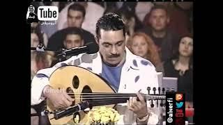 تحميل اغاني عبدالله الرويشد - استديو المشاهدين - يا ويلتى - @alnerfi MP3