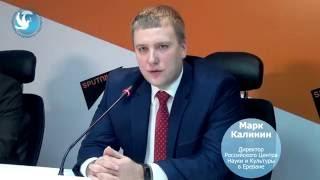 Анонс «Школы публичной дипломатии»