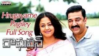 Hrugayame Pagiley Full Song Raghavan Movie || Kamal