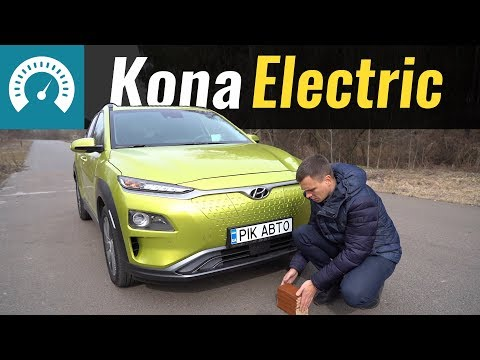 Hyundai  Kona Electric Кроссовер класса J - тест-драйв 1