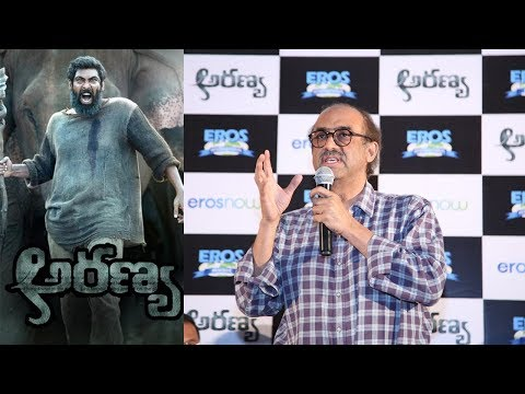 suresh-babu-daggubati-speech-at-aranya-teaser-launch
