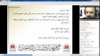 اغاني حصرية محاضرة الغناء الشعبي الفلسطيني بتاريخ 23/05/2016 قدمها الشاعر خليل عابد تحميل MP3