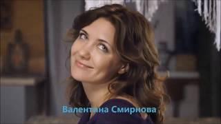 Две души   Елена Ваенга  Александр Малинин