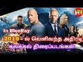 Best 2019 Action Hollywood Movies | Tamil Dubbed | Hollywood Rasigan