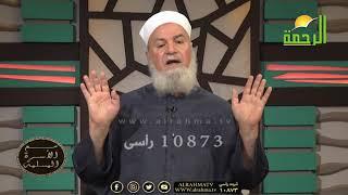 إصلاح ذات البين مع فضيلة الدكتور أبو الفتوح عقل