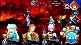 Cu Chulainn  - (Fate/Grand Order) - Fate/Grand Order No Quartz Run : Cu Chulainn (Caster) Boss Battle