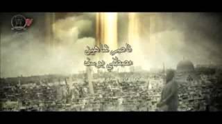 اغنية ابن صابره من مسلسل ادم تامر حسني 2011 | 2011 I'm patiently song of the series Adam Tamer Hosni تحميل MP3