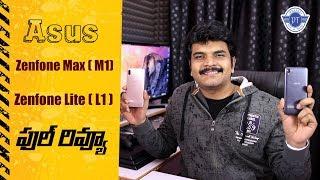 Asus Zenfone Max M1 & Lite L1 Review ll in telugu ll